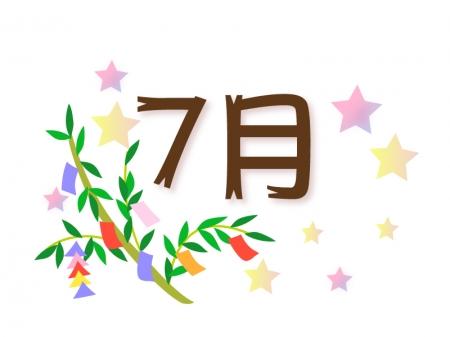 福山市 ネイルサロン Kishimi(キシミー) 7月の店休と空き状況のお知らせ